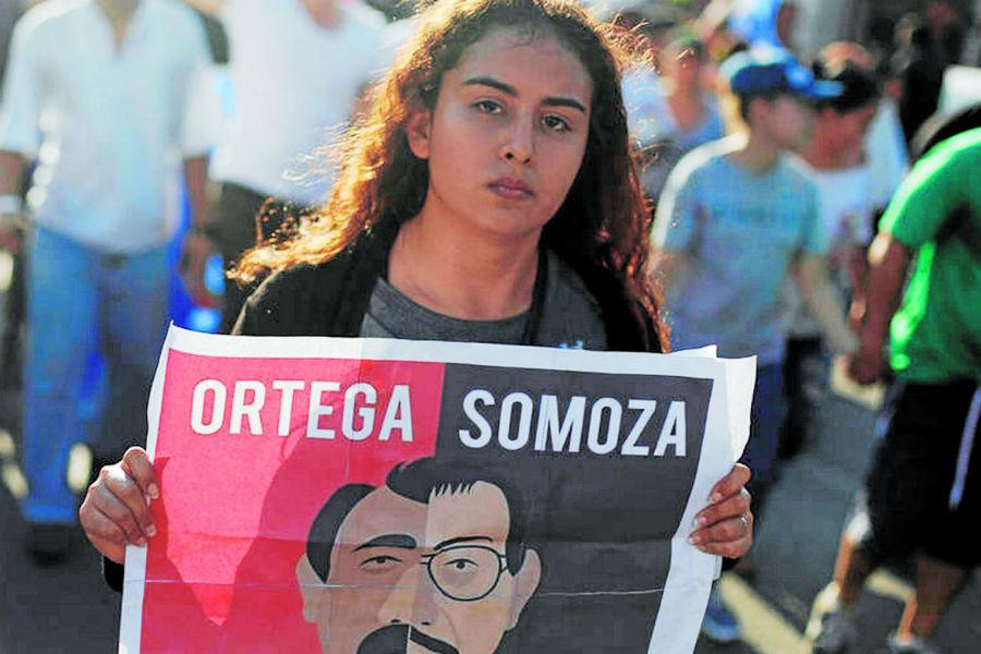 Ortega se transforma en Somoza? - La Tercera